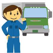 トラック運転手 常に着席・動画音楽聞き放題・上司がいない←これ割と最強の職業じゃないか…?
