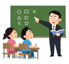教師の平均年収ww