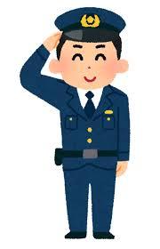 警官「職質いいですか?」←これの対象方法