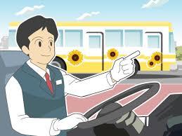 バス運転手って将来性ある?