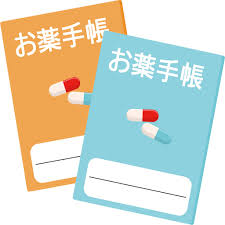ワイ薬剤師、お薬手帳持ってこない人が多すぎて不満顔