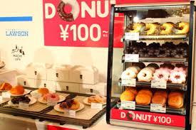 コンビニさん「よっしゃあああ100円ドーナツでミスド潰したったわ!さて、ドーナツ事業撤退します」