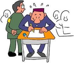 公務員試験