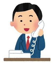 【急募】電話を取ろうとしない新入社員に電話を取らせる方法に自信ニキ