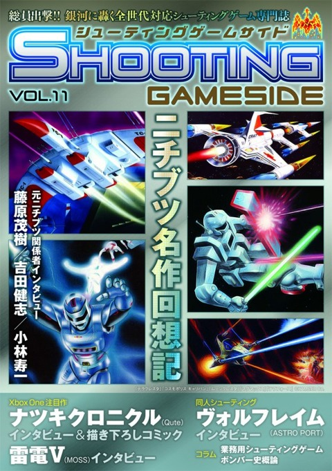STGS11_cover1-560x794