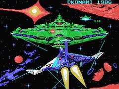 MSX版のデモ画面