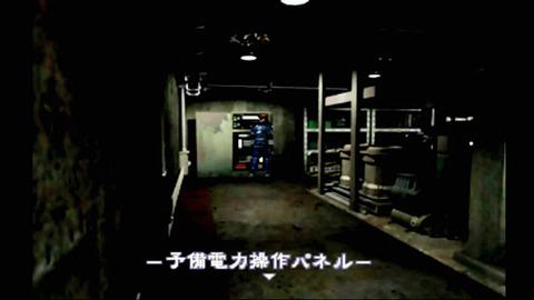 バイオハザード2-レオン表04-31
