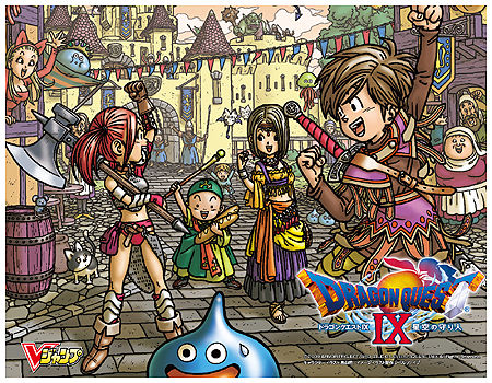 DQ9