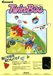 Twinbee_flyer