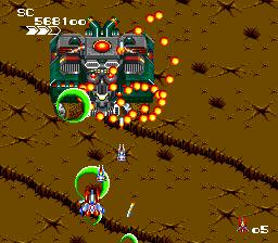 ファイナルソルジャー-ゲーム画面13