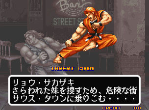 龍虎の拳001