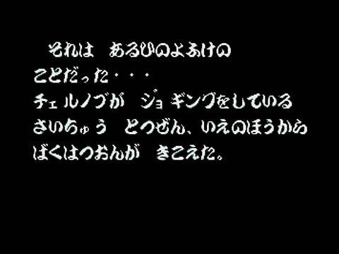 ストーリー02