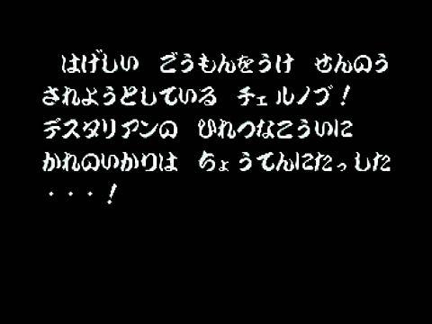 ストーリー13