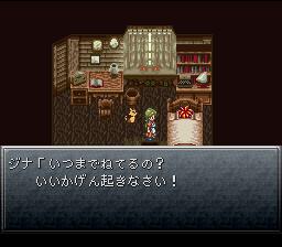 Chrono_Trigger_-_Kurono_Toriga_(J) 2002 06_02 00-41-53