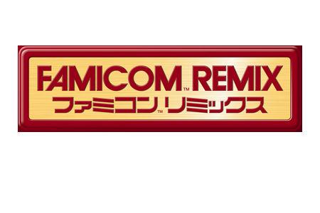 ファミコンミックス