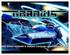 グラディウス05-01