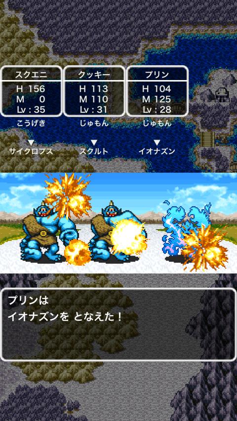ss_sp_battle