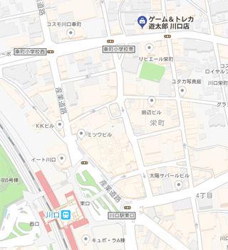 遊太郎_閉店タイトル06