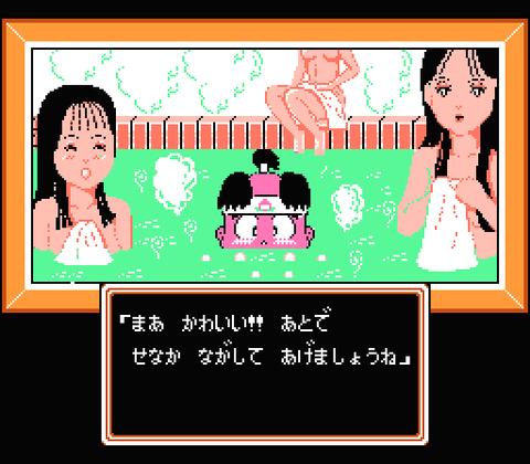 女湯-桃太郎伝説