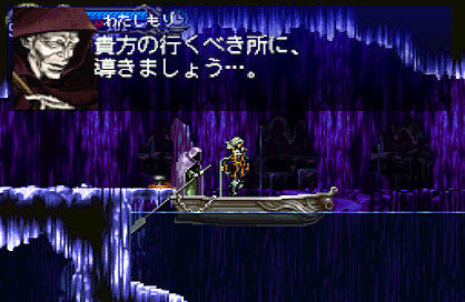 screenshot0069