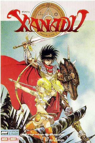Dragonslayer_II_Xanadu_-Falcom-2