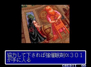 ショックトルーパーズ003