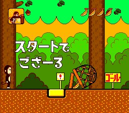 gamegamen