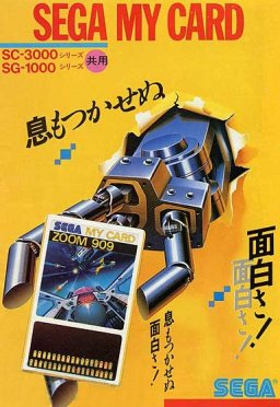 Sega_SG-1000_My_Card_Flyer_01_a