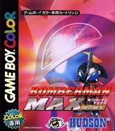 b-max_2