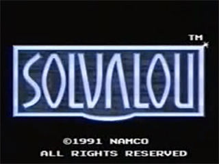 ソルバルウ001