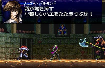 screenshot0088