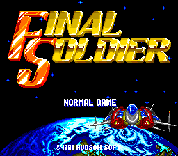 ファイナルソルジャー-ゲーム画面02