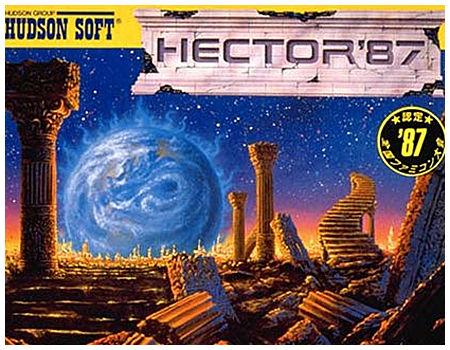 ヘクター87ゲームレビュータイトル