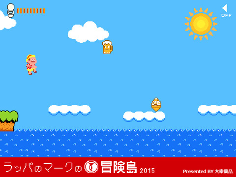ラッパノマークの冒険島009