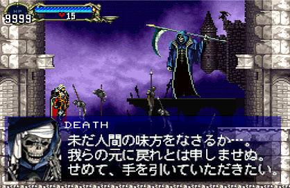screenshot0019