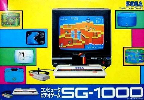 Sega_SG-1000_03