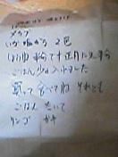 041110_0000002