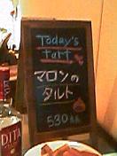 041014_2210001.jpg