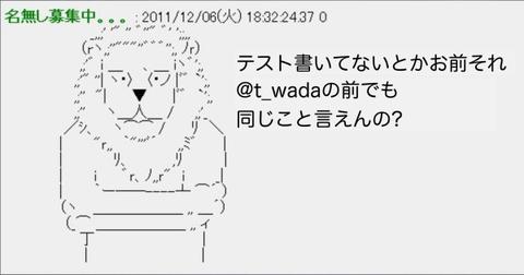 twada_savannah_lion