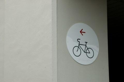 カーボン自転車