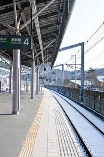ワイ新幹線
