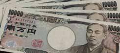 父親の年収が1350万wwwwwwwwwwwwwwwwwwwww