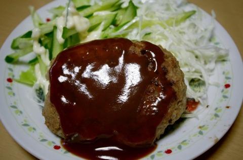 玉ねぎハンバーグ