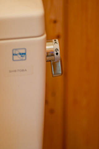 ワイ日雇い派遣、トイレにこもって6時間30分経過wwwwww