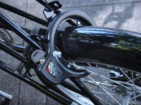 その自転車