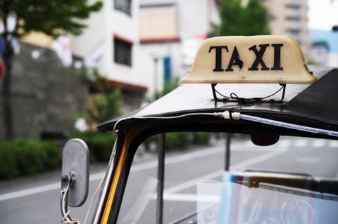 後輩タクシー