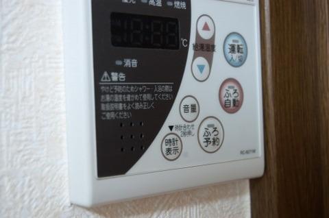 日本の風呂
