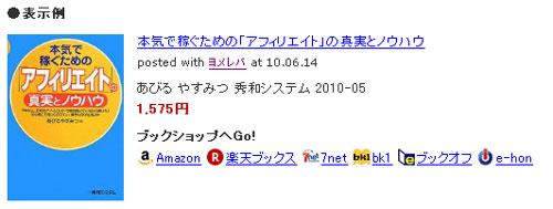 2010_0618AA.jpg