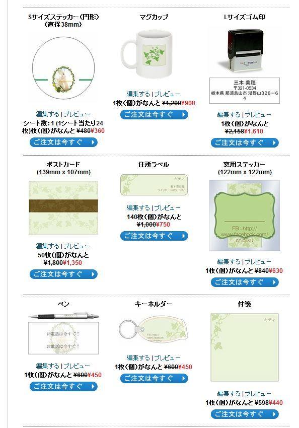 20120610AB.jpg