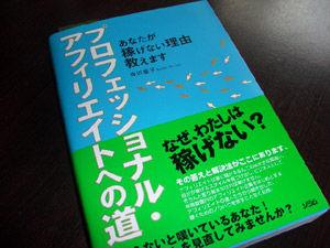 2006_0907AF.jpg